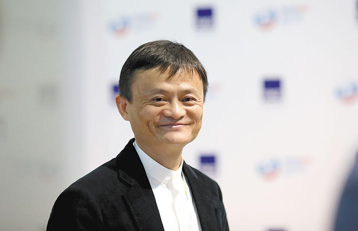 Jack Ma Una Historia De Superaci 243 N Uno Propiedades Blog